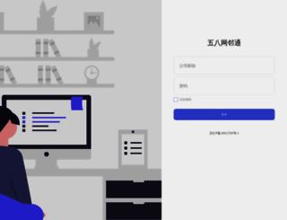 58.com.cn screenshot