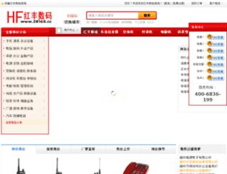 58168.cc screenshot