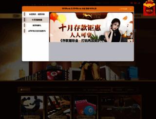 58588.net screenshot