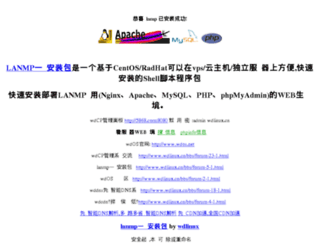 5868.com screenshot