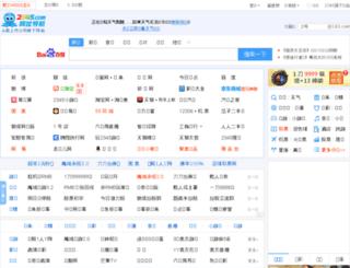 586xz.com screenshot