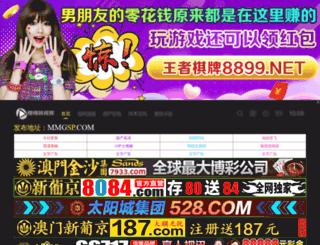 589web.com screenshot