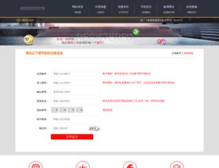58booker.com screenshot