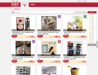 58buy.com screenshot
