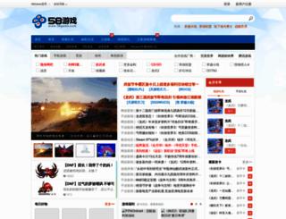 58game.com screenshot