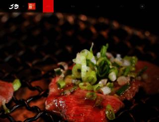59.com screenshot