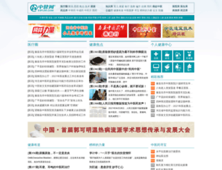 59120.com screenshot