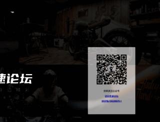 591moto.com screenshot