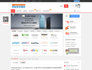 591yhw.com screenshot