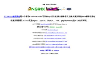 598.net screenshot