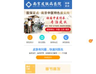 59mr.com screenshot