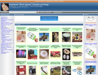 5abc5.com screenshot