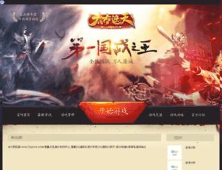 5aigame.net screenshot