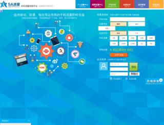 5aliuliang.com screenshot