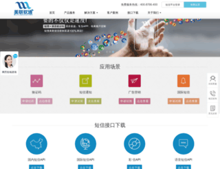 5c.com.cn screenshot