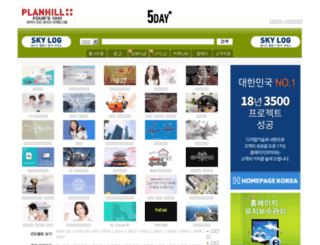 5day.co.kr screenshot