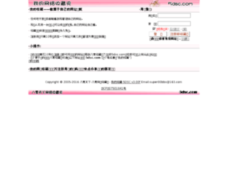 5dsc.com screenshot