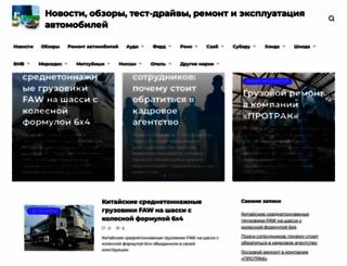 5go.ru screenshot