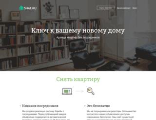 5hat.ru screenshot