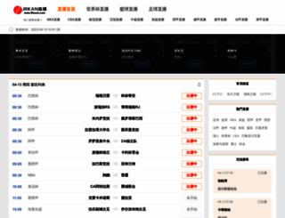 5hoom.com screenshot