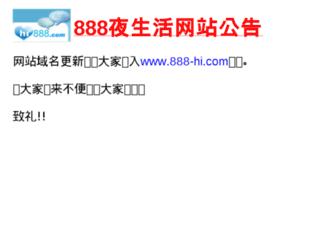 5ibababa.com screenshot