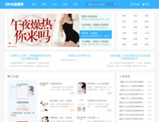 5ieg.com screenshot