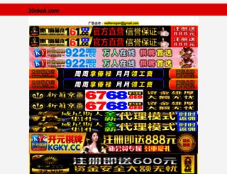5iherb.com screenshot
