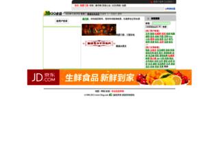 5ilog.com screenshot