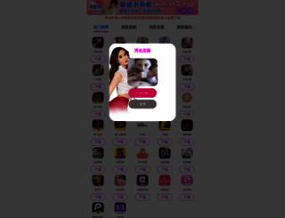5jcom.com screenshot