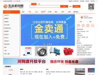 5jjdw.com screenshot