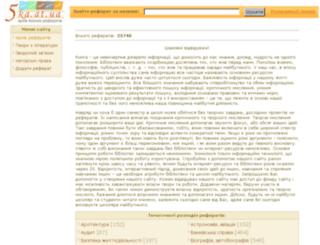 5ka.at.ua screenshot