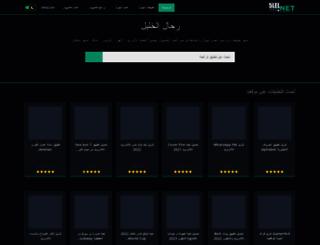 5lel.net screenshot