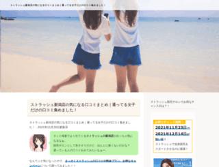 5mashio.moo.jp screenshot