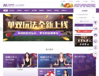 5minutejoomla.com screenshot