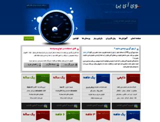 5na.glxweb.ir screenshot