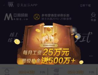 5ndme.com screenshot