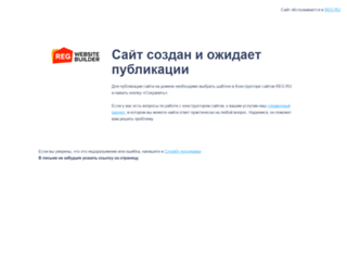 5october.ru screenshot