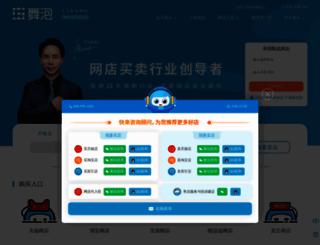 5pao.com screenshot