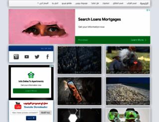 5reb.com screenshot