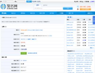 5s5s.net screenshot