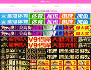 5sheying.com screenshot
