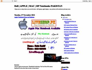 5shoppk.blogspot.com screenshot