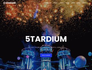 5tardium.com screenshot