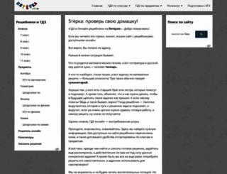5terka.com screenshot