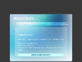 5weidu.com screenshot