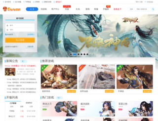 5wwan.com screenshot