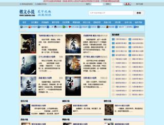 5ycn.com screenshot