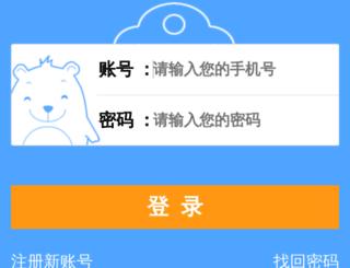 5zixi.com screenshot