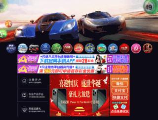 6-fun.com screenshot