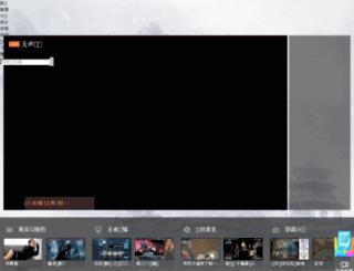 6.plu.cn screenshot